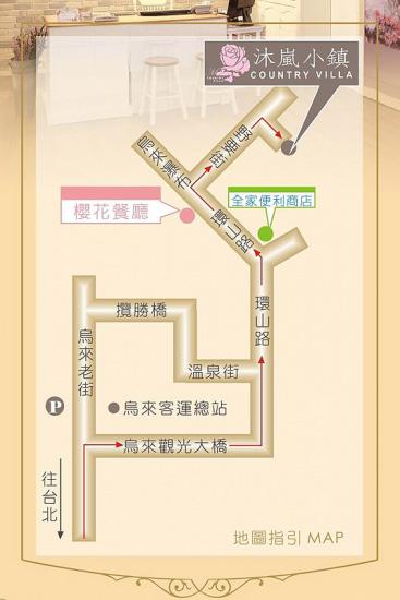 台北旅游沐岚小镇地图