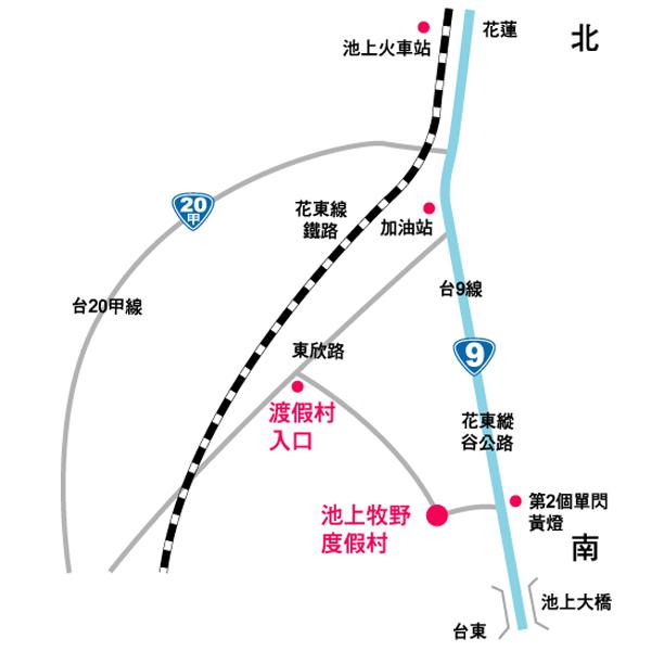 台东旅游池上牧野渡假村地图