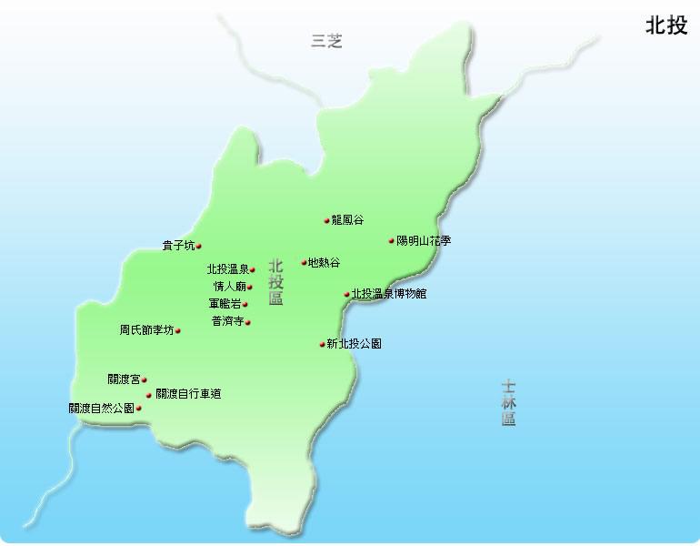 大台湾旅游资讯网-本旅游网介绍北投