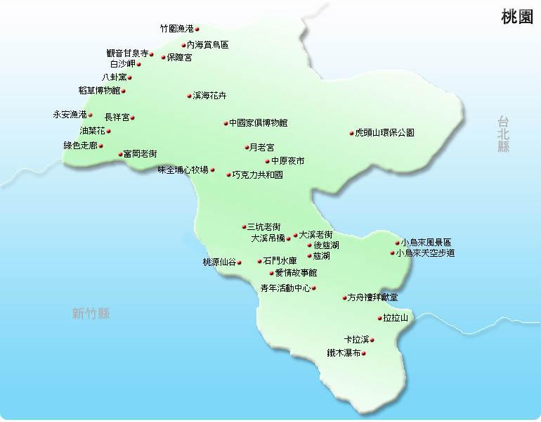 桃源县城区街道地图