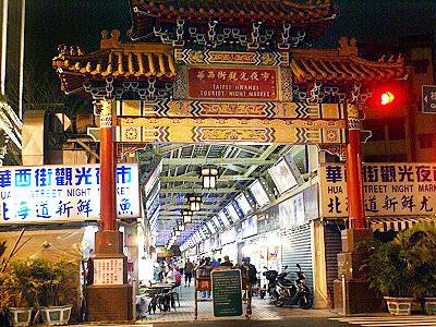 大台湾旅游资讯网-台北士林夜市